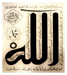 renhet i islam